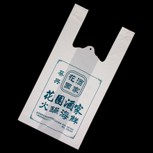 Offset Printing shopping plastic recyclable t shirt bags