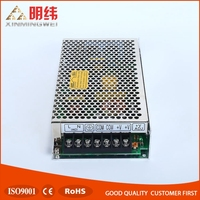 2016 new designed 120W 12V switch power supply, 120mVp-p power supply