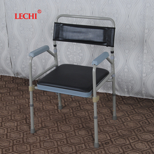 Cheap price rubber handles folding commode toilet chair for elderly people