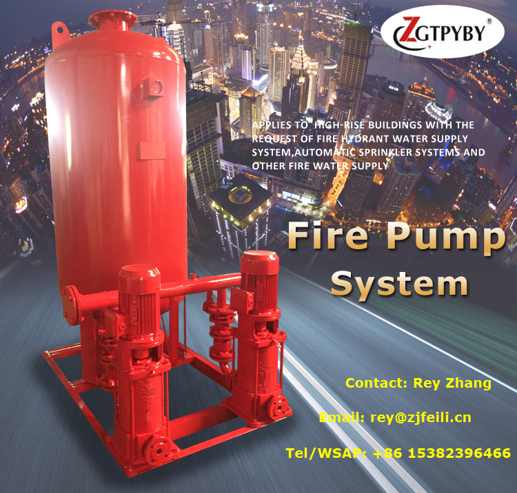 XBD vertical inline high pressure water spray pump for fire system fire fighting system fire sprinkler system