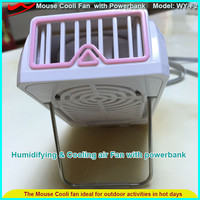 Multi-functional usb mini air cooler price with powerbank and cooli fan