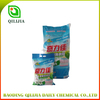 Household Chemical Detergent