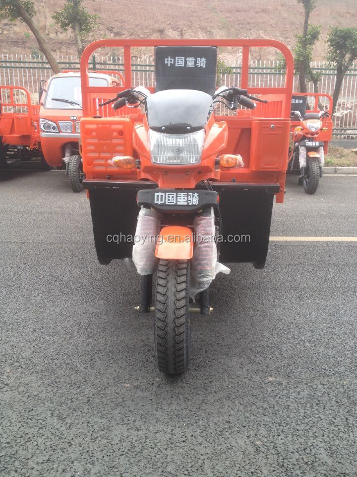 2015 Popular Motor Cargo Trike Three Wheel Motorcycle For Adults