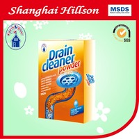 2016 Home design Water jet drain cleaner , Drain cleaner powder for pipe