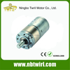 36mm internal driver 12v dc brushless gear motor for roller shutter