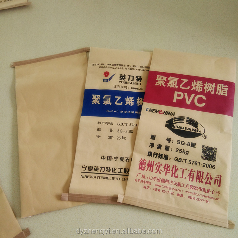 best quality virgin kraft paper poly compound bag for chemical industry