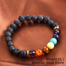 New Fashion unisex jewelry Natural agate stone 8mm lava stone bracelets energy chakra colorful beads bracelets
