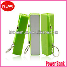2016 most popular <strong>portable</strong> for iphone 5 mobile charger with good quality,cheap price,beautiful colors,nice appearance power bank