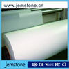 Polyester PET heating film with 0.3mm thickness