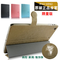 New design YUSI series flip leather mobile phone covers suitable for iPad mini 2