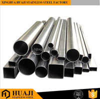 Stainless Steel weled/seamless stainless steel square/round tube/pipe