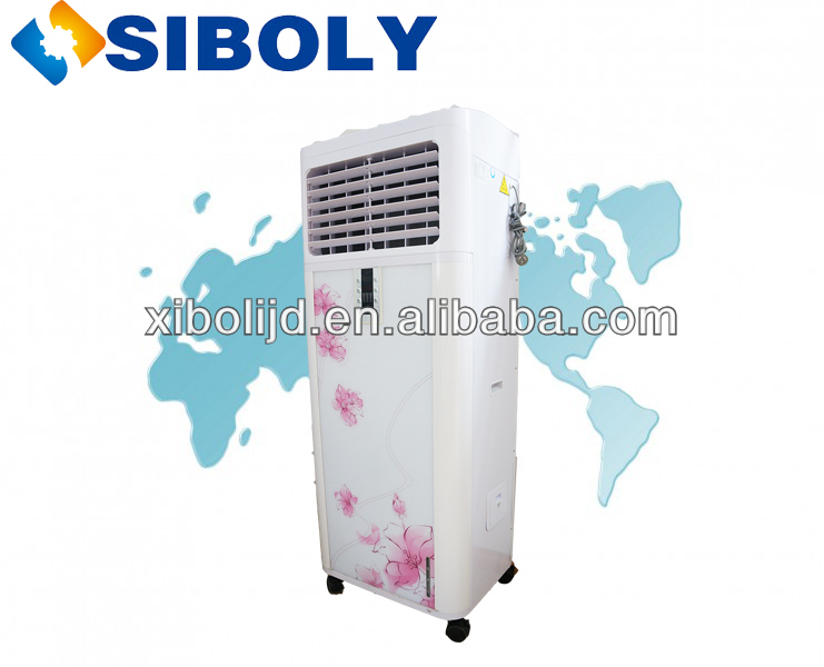 haier central evaporative air cooler with hot water unit