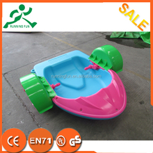 Hot sale water plastic toy lake kids hand paddle boat