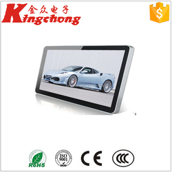 "Indoor 21.5"" LCD Wall Mounted network Digital Signage Player"