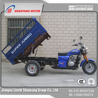 Hot cheap motor tricycle,tricycle motorized for passenger/3 wheeler car