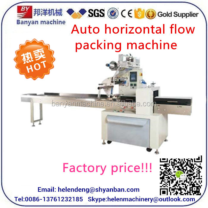 YB-250 Hot sale! best factory price CE certification wet wipe packing machine made in China