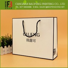 Custom Printed Craft Paper Bag/High Quality Recycled Shopping Bag