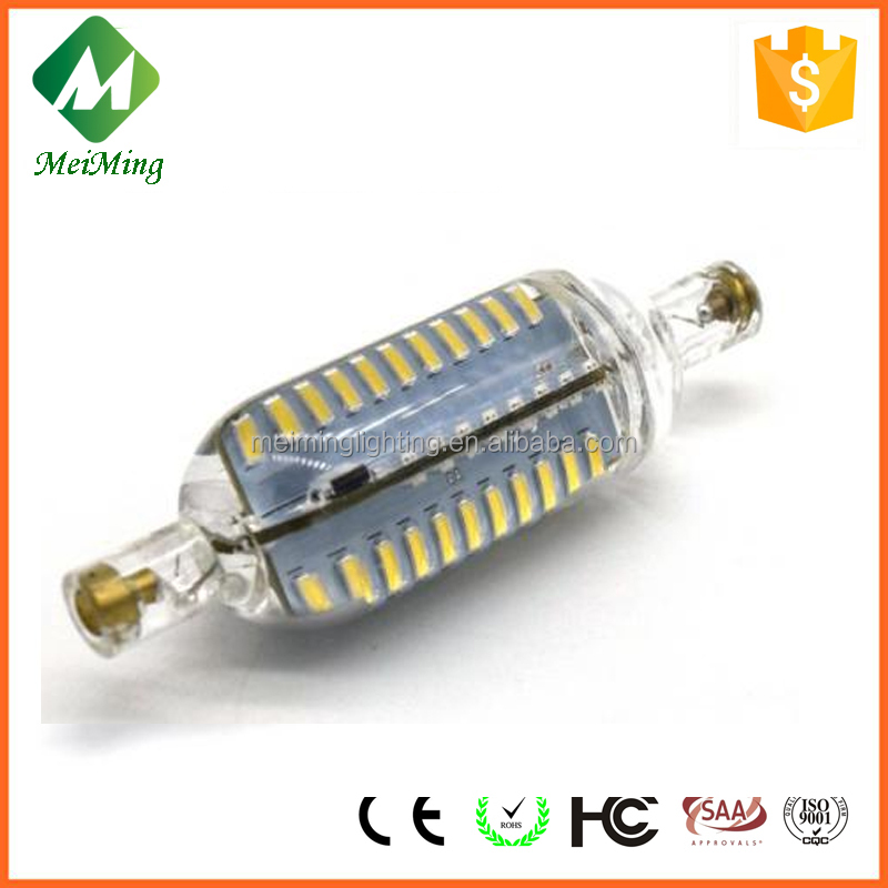 LED R7S Silicon 78mm 128mm 135mm 5w 10w lamp dimmable