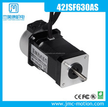 Low noise low heat 24V 64W DC brushless servo motor