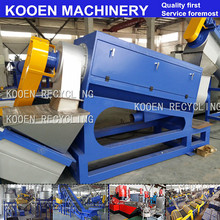 KOOEN Waste Plastic PE/PP Film & PET bottle Recycling and Washing Line