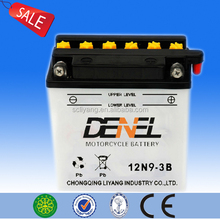 12v 9ah dry charged battery for street bike