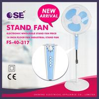 quality floor stand fan 16 inch industri floor fan stand fan types FS-40-317