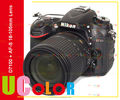 Genuine New Nikon D7100 24.1 MP Camera + AF-S 18-105mm f/3.5-5.6 AF-S DX VR ED Nikkor Lens