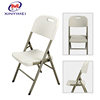 HDPE cheap plastic folding chairs made in Foshan