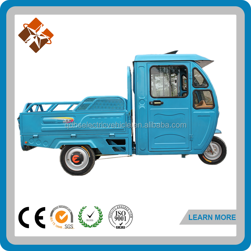 The Factory Sales Electric Tricycle for Cargo or Passenger