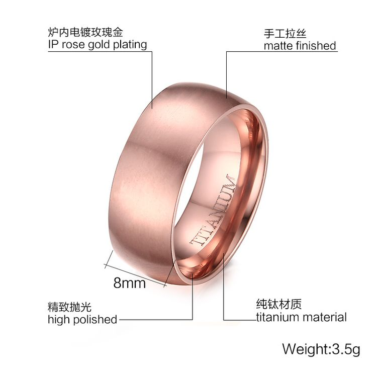 2019 Men's Rose Gold Plated 8mm Wide 316 Titanium Steel Wedding Rings