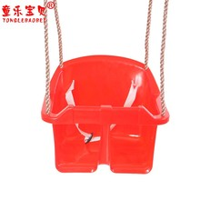 indoor and outdoor plastic baby swing chair swing seat