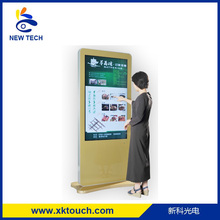 Popular size 32 inch Mini Pc Digital Signage for new product launch