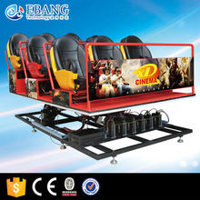Entertainment Equipment Electric/Hydraulic 5d ,7d seats for cinema price