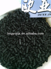 Bulk bituminous coal based solvent recovery activated carbon