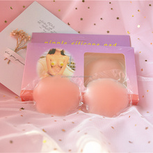 Breast Covers Adhesive Sexy Ladies Nude Silicone Nipple Covers