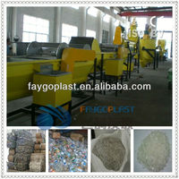 FG01 PET Bottle Washing Recycling Line waste plastic cleaning line