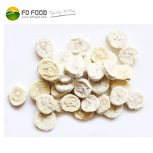 HACCP Foods FDA Approved Healthy Banana Fruit Chips Sliced Freeze Dried Banana Bulk
