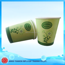 Disposable Karton Paper Coffee Cups 7 oz with Handle
