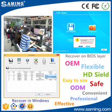 OEM ODM Custom Computer Application Software/China IT Company SAMING Technology/Data Recovery Solutions