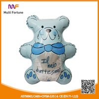 Blue Bear Shaped Foil Balloon (NEW)