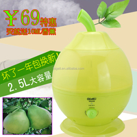 2016 new pear shape Aroma Oil Humidifier Ultrasonic GL-1157