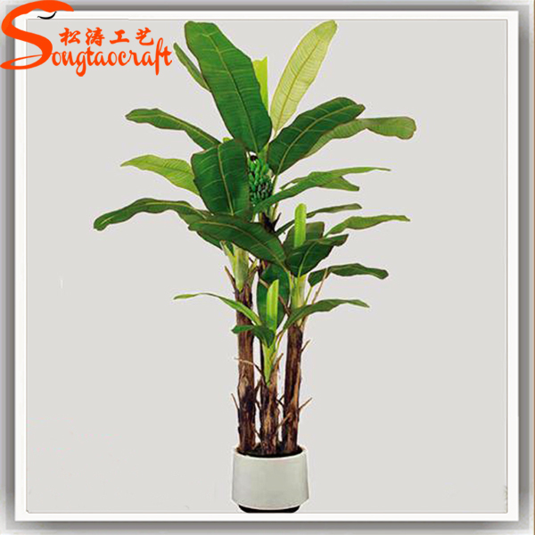 Laura ashley banana tree with real touch leaves for Artificial banana leaves decoration