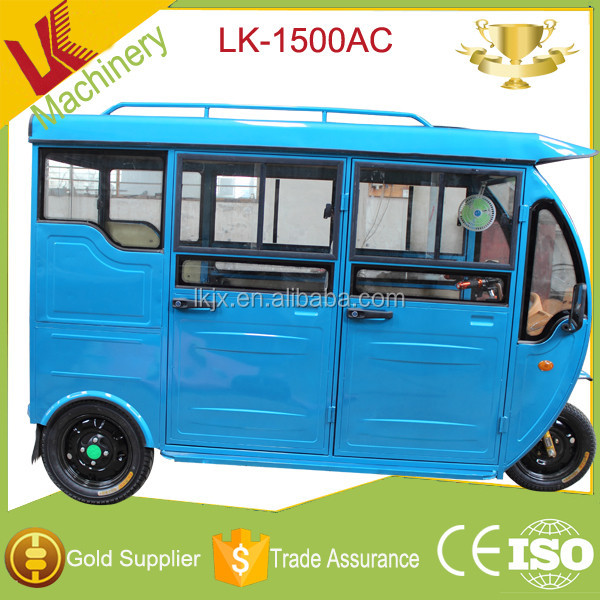 solar electric tricycle for passenger/tricycle motorcycle electric/cng auto rickshaw price lk 1500AC