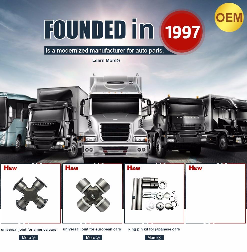 Jinjiang Hangwan Automotive Component Co., Ltd. - Universal joint ...