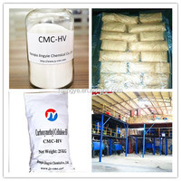 Carboxymethyl Cellulose CMC / chemical product / inhibitor in drilling petroleum
