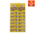 Factory direct price 1.5g-3g/pc in tube 12PCS cyanoacrylate adhesive