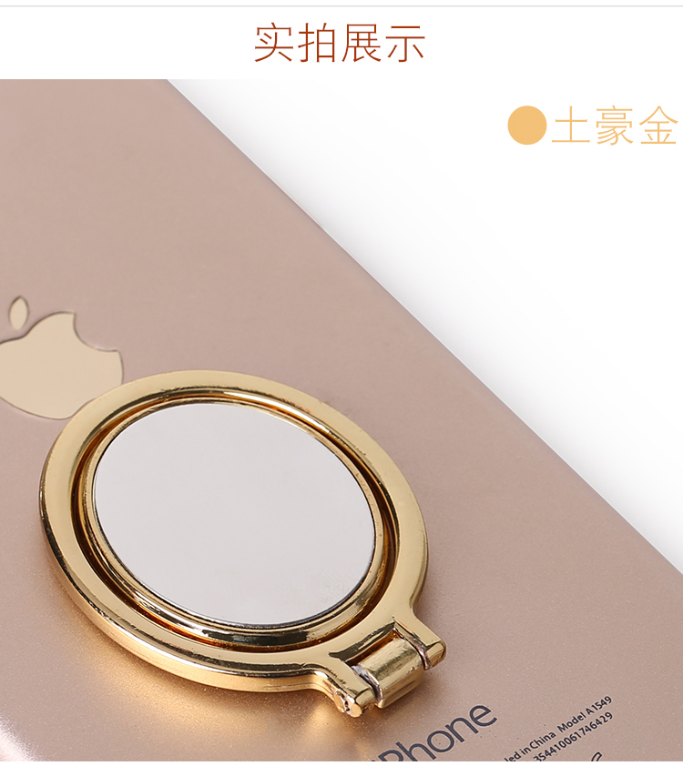 360 Degree Rotating Smartphone Ring Holder Finger Grip kickstand Universal Cell Phone Ring For Smartphone, Tablets