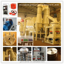 JPR Bentonite powder grinder machinery/JPR Vermiculite micro powder grinding mill