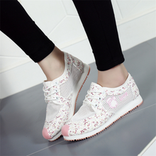 H10230B latest girl shoes embroidery design casual women shoes rubber sole tennis shoe