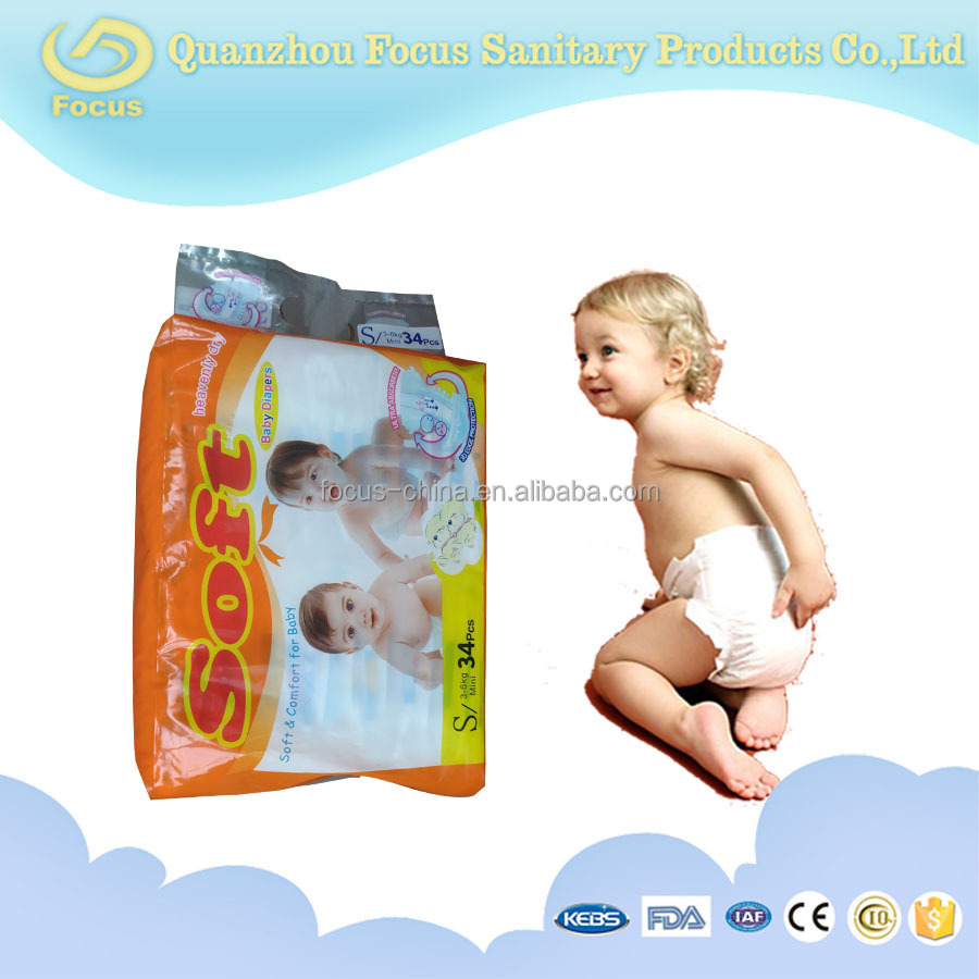 2017 baby products Love Disposable Cotton Baby Diaper